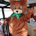 Booking (trips, etc.): Cinnamon Bear Cruise