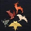 Booking (trips, stays, etc.): Make Woodland Origami Animals Spring Break Camp