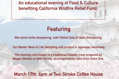 "Selling: Educational Japanese Cultural Evening - ""Deconstruction"""
