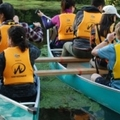 Donation: Evening Canoe the Slough